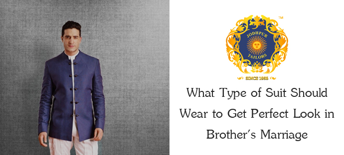 Brother-marriage-suit-guide